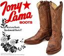 [TONY LAMA] トニーラマ 1796L Tan Saigets Worn Goat タン・ブラウン レディース 本革 ウエスタンブーツ ロ…