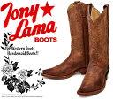[TONY LAMA] トニーラマ 1797L Peanut Saigets Worn Goat ピーナッツ・ブラウン レディース 本革 ウエスタンブ…