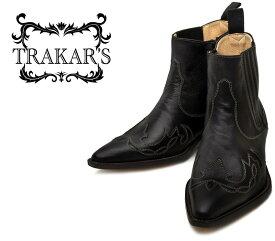 [TRAKAR'S] トラッカーズ 14300 Black×Black ブラック メンズ レディース 本革 ウエスタンブーツ ショートブーツ