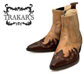 [TRAKAR'S] トラッカーズ 14300 Brown×Beige ブラウン×ベージュ メンズ レディース 本革 ウエスタンブーツ ショートブーツ