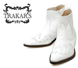 [TRAKAR'S] トラッカーズ 14300 White×White ホワイト メンズ レディース 本革 ウエスタンブーツ ショートブーツ