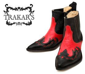 [TRAKAR'S] トラッカーズ 14304 Black-Liz×Red ブラック×レッド メンズ レディース 本革 ウエスタンブーツ ショートブーツ