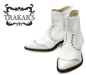 [TRAKAR'S] トラッカーズ 14309 White×White スタッズ ホワイト メンズ 本革 ウエスタンブーツ ショートブーツ