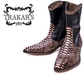 [TRAKAR'S] トラッカーズ T-510 Brown Python×Black ブラウン パイソン×ブラック メンズ 本革 エキゾチックレザー ショート ウエスタン カウボーイ ブーツ