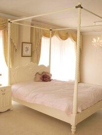 輸入家具■プリンセス家具■ラ・シェル■天蓋付ベッド■ダブルサイズ■ホワイト