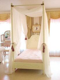 輸入家具 プリンセス家具 ラ・シェル 天蓋付ベッド シングルサイズ ホワイト
