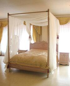 輸入家具 オーダー家具 プリンセス家具 ラ・シェル 天蓋付きベッド セミダブルサイズ ピンクベージュ