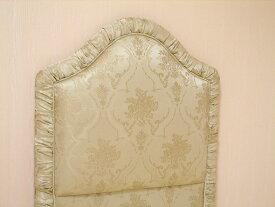 輸入家具 プリンセス家具 ファブリックベッド シングルサイズ ゴールド花かご柄