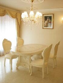 輸入家具■イタリア家具■サルタレッリ■ダイニングテーブル