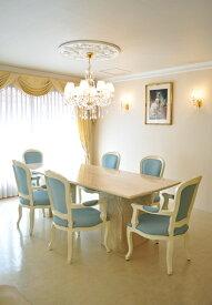 輸入家具■プリンセス家具■大理石■ダイニングテーブル240■二本脚