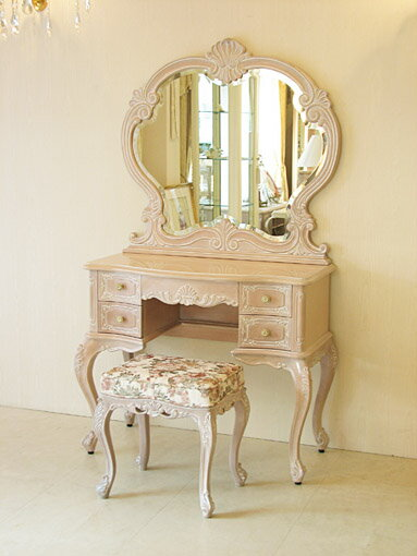 Superb Imported Furniture ♢ Princess Furniture ♢ Order Furniture ♢ Beverly ♢  Dresser ♢ Wall To Wall Mirrors ♢ Pink Beige ♢ Upholstery Rose Design