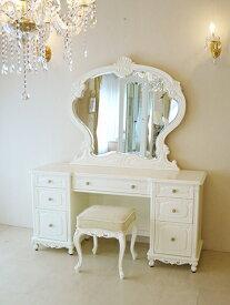 輸入家具 オーダー家具 プリンセス家具 ドレッサー W150cm 一面鏡 ビバリーヒルズの彫刻 ホワイト色 ホワイトベルベットの張地