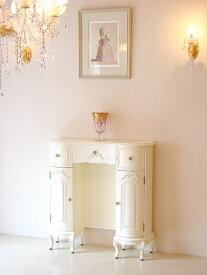 輸入家具■オーダー家具■プリンセス家具■オードリー■コンソール■引き出し付き■オードリーリボンの彫刻■ホワイト色