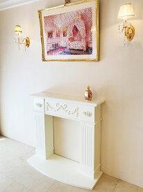 ★New!★輸入家具 オーダー家具 マントルピース リボン クラウンの彫刻 W110cm 脚元ベース付