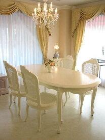 輸入家具■プリンセス家具■オーダー家具■リボン■ダイニングテーブル200