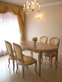 輸入家具■オーダー家具■プリンセス家具■薔薇■ダイニングテーブル■200