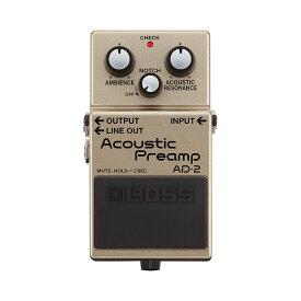 【送料無料】BOSS ボス AD-2 Acoustic Preamp アコースティックプリアンプ