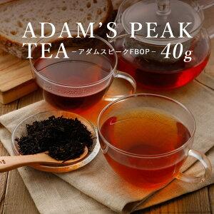 『アダムスピークOP』ムレスナ紅茶のブラックティリーフ40g