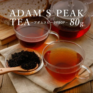 『アダムスピークOP』ムレスナ紅茶のブラックティリーフ80g