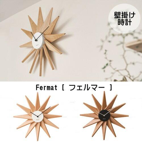 【送料無料】Fermat [ フェルマー ] 壁掛け時計 壁時計 ステップムーブメント レトロ お洒落 マルチ アメリカン 【西海岸 インタストリアル】 【インターフォルムINTERFORM】CL3023(z)
