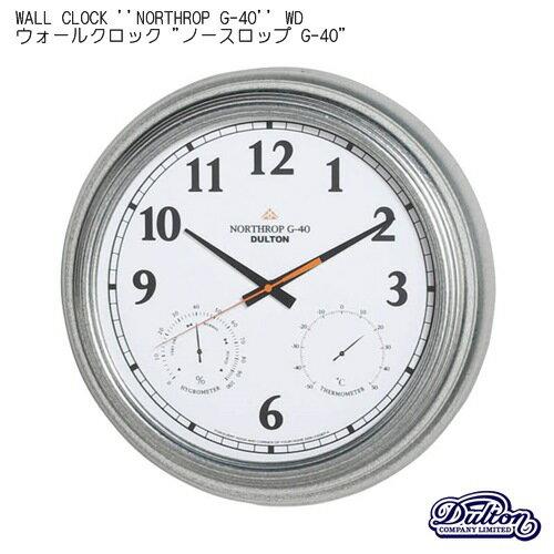 """【送料無料】WALL CLOCK ''NORTHROP G-40'' WD (ウォールクロック """"ノースロップ G-40"""") 壁掛け時計 壁時計 掛け時計 温度計 湿度計 アナログ時計 スチール シルバー アナログ計器【ダルトン DULTON】【西海岸 インダストリアル】K725926"""