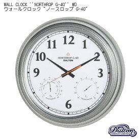 【送料無料】WALL CLOCK 'NORTHROP G-40' WD(ウォールクロック ノースロップ G-40 WD)【ダルトン DULTON】K725926 壁掛け時計 壁時計 温度計 湿度計 アナログ時計 スチール シルバー アナログ計器 インダストリアル
