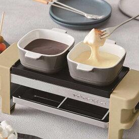 【あす楽・送料無料】Raclette and Fondue Maker Melt(ラクレット&フォンデュメーカー メルト)【レコルト recolte】チーズフォンデュ チョコレートフォンデュ ココット カマンベール ディナー
