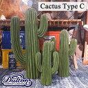 【送料無料】Cactus Type C カクタス タイプC【ダルトン DULTON】サボテン 置き物 デ...
