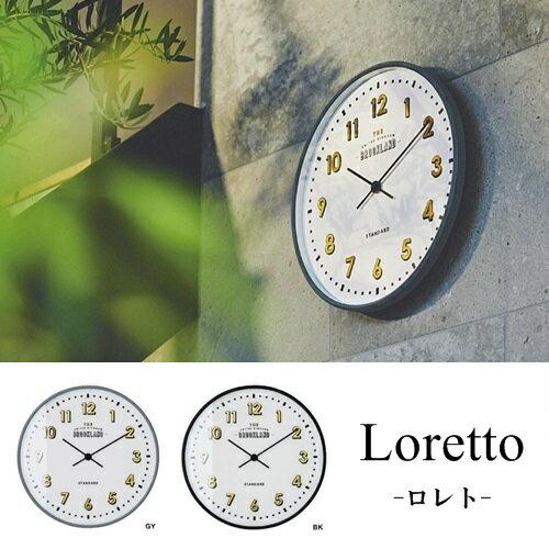 壁掛け電波時計 Loretto [ ロレト ]CL-2542 ステップムーブメント レトロ お洒落 マルチ アメリカン ナチュラル【西海岸 インタストリアル】 【インターフォルムINTERFORM】
