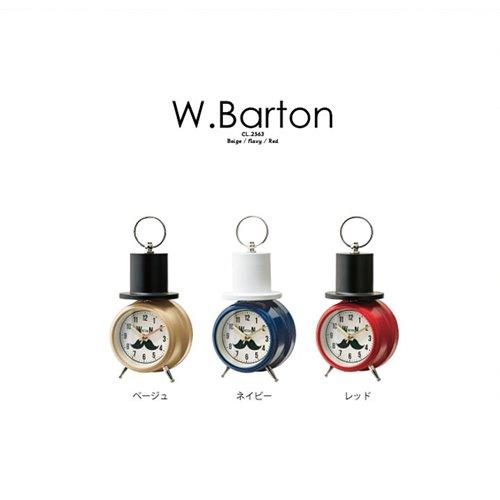 W. Barton (W. バートン) ステップムーブメント 置き時計 置時計 目覚まし時計 時計 ナイトライト 髭 ヒゲ アラーム アラームクロック 【インターフォルムINTERFORM】