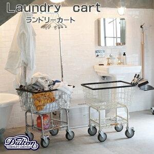 【送料無料】Laundry cart ivory ランドリーカート アイボリー 【ダルトン DULTON】H20-0140CR インテリア 洗濯カゴ バスケット おしゃれ ワイヤー 収納 アメリカ おうちじかん
