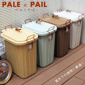 【在庫限り】ペール・ペール PALExPAIL [全4色]【スパイス SPICE】IWLY4010 大型ゴミ箱トラッシュダストボックス屋外使用 (z)