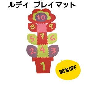 ルディ プレイマット [フラワー|クロコダイル]【ルミカ LUDI】ジョイント式パズルEVA製(スポンジ風)キッズ子供用おもちゃ3歳以上 (z)(SALE)