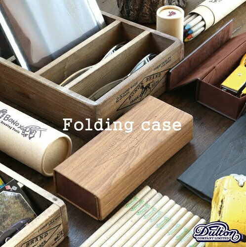 【メール便送料無料】【メール便対応商品】フォールディングケース L Folding case L メガネケース 【ダルトン DULTON】 【西海岸 インダストリアル】(z)