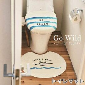 【送料無料】ゴーワイルド トイレマット Go Wild【インターフォルム INTERFORM】FL3206 海 サーフィン 木 森 西海岸