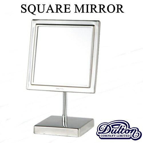 SQUARE MIRROR (スクエアミラー)化粧 化粧鏡 メイクミラー 鏡 ミラー 両面鏡 スタンド スクエア【ダルトン DULTON】【西海岸 インダストリアル】
