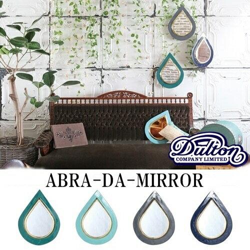 ABRA-DA-MIRROR(アブラ ・ダ・ミラー)インテリア ドロップ型 しずく型 吊り下げ 壁掛け 鏡 ミラー【ダルトン DULTON】【西海岸 インダストリアル】