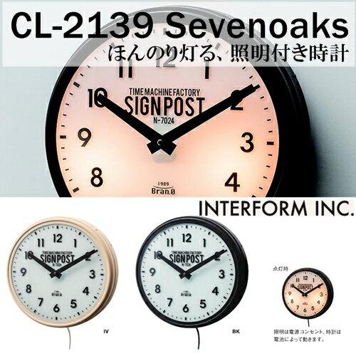 【BKは廃盤】Sevenoaks (セヴノークス) モノトーン アンティーク レトロ ステップムーブメント掛け時計 間接照明 ライト付き 照明付き cl2139 【インターフォルムINTERFORM】