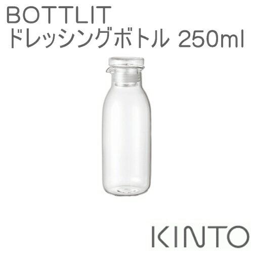 BOTTLIT ドレッシングボトル 250ml スパイス ハーブ シーズニングボトル ボトリット 磁器 カラフェ 保存ボトル 保存容器【キントー KINTO】(z)