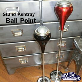 [BK・RD廃盤、SV・在庫限り]【あす楽・送料無料】スタンド アシュトレイ ボールポイント Stand Ashtray BallPoint [Black|Red|Silver]【ダルトン DULTON】CH12-H439 灰皿 父の日 (e梱)(z)