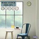 【あす楽・送料無料】壁掛け時計 WALL CLOCK (S426-207)【ダルトン DULTON】アナログ レトロ 引越 新築 ウォールクロ…