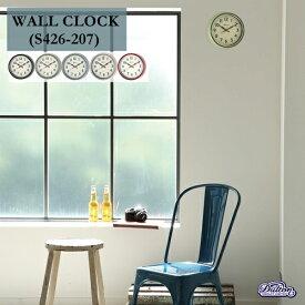 【あす楽・送料無料】壁掛け時計 WALL CLOCK (S426-207)【ダルトン DULTON】アナログ レトロ 引越 新築 ウォールクロック (z)
