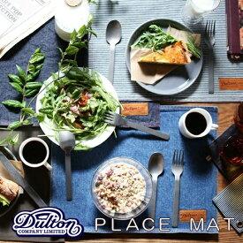 プレイスマット PLACE MAT【ダルトン DULTON】デニム ランチョン カフェ ダイナー アメリカン お洒落 (z)