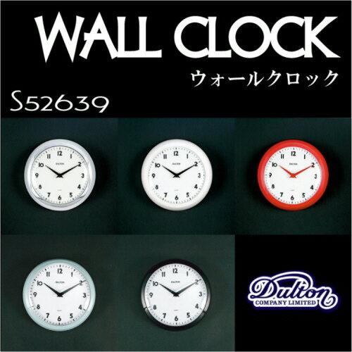 【送料無料】【一部カラー廃盤】壁掛け時計 WALL CLOCK (S52639)[CHROME IVORY RED CLASSIC GREEN BLACK ] アンティーク レトロ 掛け時計/壁掛け時計【ダルトン DULTON】 【西海岸 インダストリアル】(z)