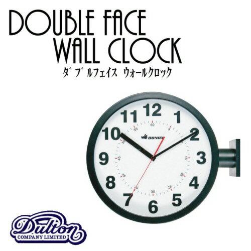 【BK 欠品中・次回11月下旬入荷予定】【送料無料】Double faces wall clock ダブルフェイスウォールクロック 壁掛け時計 アナログ 両面【ダルトン DULTON】 【西海岸 インダストリアル】S82429 (e梱)