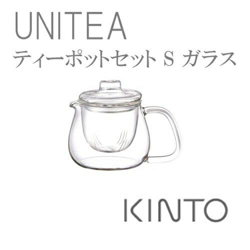 ユニティ ティーポットセット Sサイズ ガラス UNITEA TeapotSet S Glass 透明感が美しくお茶の色を魅せる お茶入れ クリア 【キントー KINTO】