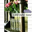 リンクチューブベース[Gold・Silver] Link Tube Vase 試験管一輪挿し 花瓶 フラワーベース 15x2.5cmx9本【楽ギフ_包…