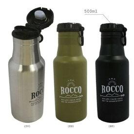 ロッコ ワンタッチボトル 500ml ROCOCO One Touch Bottle【DESTINO GLOBAL ARROW グローバルアロー】 ステンレス製携帯用魔法瓶 マイボトル