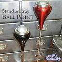 【あす楽】【送料無料】【即納可能 】スタンド アシュトレイ ボールポイント Stand Ashtray BallPoint 灰皿 [Black Re…