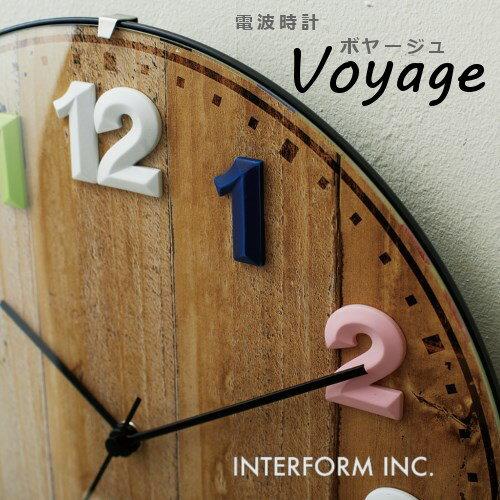壁掛け電波時計ボヤージュ[ミックス|ホワイト|ブラック]CL-7975 Voyage[MX|WH|BK]日本製ステップムーブメント 【インターフォルムINTERFORM】